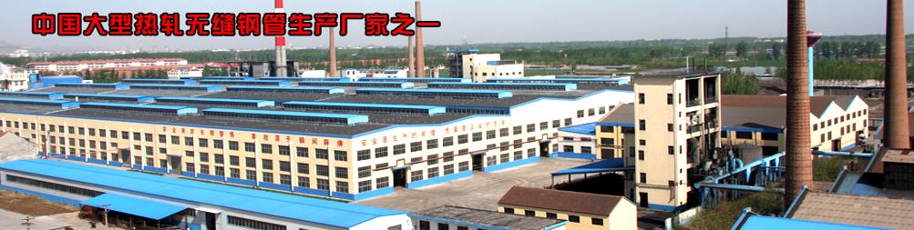 天津无缝钢管厂销售处