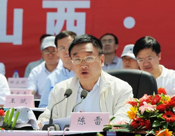 水利部党组书记、部长陈雷讲话